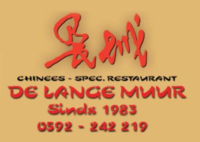 Chinees-Indisch Restaurant De Lange Muur